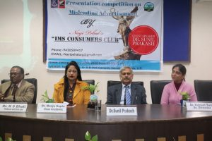 Presentation Competition